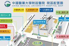 中國醫急重症大樓突停電 醫院台電各說各話