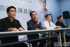韓國瑜台北101開記者會 高雄民進黨重抨鄙視高雄
