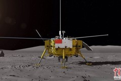 將探訪月球背面,大陸嫦娥四號著陸器和月球車首次亮相