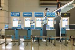 支付寶在韓國推出全球首個「無紙化」手機即時退稅服務