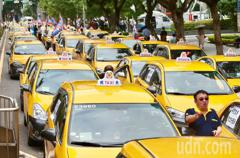 Uber爭議 計程車嗆交部:再無共識街頭見