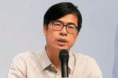 陳其邁允3個月檢視路平政策 1年內見成效