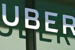 Uber爭議 小黃:再無解 街頭見