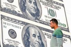優先順位高收債 優選