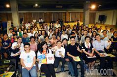 「世代共好Part3 世代共融-全齡化環境」第二場華山舉行