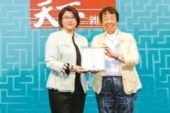 天下企業公民獎/王道銀 奪中堅企業新秀