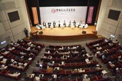 2018全國文化資產會議 各界意見納入修法方向