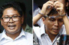 記者重判沉默以對 緬甸官員為翁山蘇姬辯解