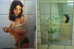 浴室貼滿裸女磁磚好害羞 老司機解答:防祝融的
