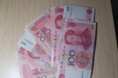 成長10倍!目標到期基金加持 前7月人民幣保單賣翻