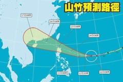 山竹比美怪獸颶風更狂 吳德榮:此時地表最強風暴