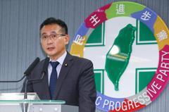 喜樂島指控民進黨不核准路權 民進黨:刻意汙衊