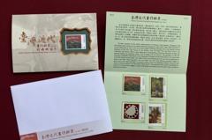 用郵票收藏名畫 台灣近代畫作郵票發行
