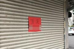 忠孝商圈 店面空置率衝7.8%