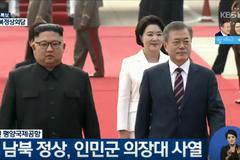 南韓總統文在寅抵達平壤 金正恩、北韓民眾熱烈歡迎