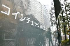 日本再爆高額虛擬貨幣失竊 損失18.5億元
