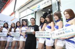 iPhone XS系列開賣 果粉搶購首選大尺寸