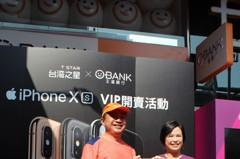 想買新iPhone 王道銀攜手台灣之星提供10%現金回饋