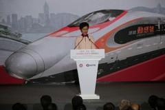 廣深港高鐵香港段23日正式通車