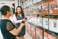 轉讓預售屋有虧損 如何申報財產交易損失?