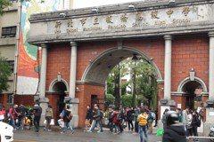 國際學生程式設計競賽 台灣隊奪世界冠軍