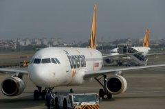 颱風潭美直撲日本 今日赴日航班多有異動或取消