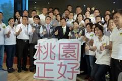鄭文燦競選主軸:桃園好正 魅力多元團結