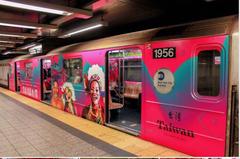 驚艷!台灣觀光彩繪列車 今起在紐約地鐵運行1個月