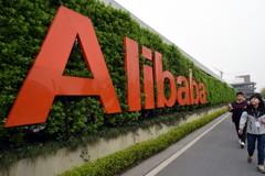 高盛最新預測 阿里巴巴一年內股價將暴漲54%!
