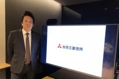 日本地產龍頭三菱地所瞄準都更商機 加碼投資台灣