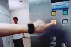 幫按電梯是義務?網:不說「謝謝」都欠夾!