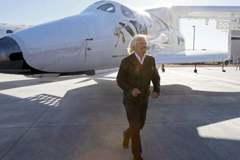 一趟774萬!維京銀河數周內首飛太空 老闆數月後也去