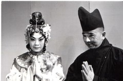 吳兆南其實最愛演京劇丑角 張大千為他寫對聯