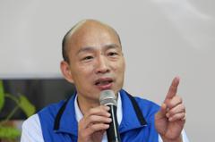 韓國瑜民調贏6%? 陳其邁陣營:火星民調嗎
