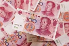 中金:人民幣明年看貶