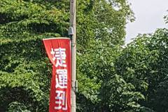 彰化捷運宣傳旗滿天飛 網友:是要搭捷運巡田水嗎?