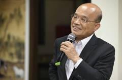 蘇貞昌:要讓衰敗的鶯歌變成台灣工藝首都