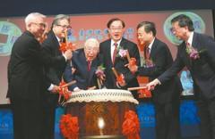 上海商銀掛牌首日 市值衝破1500億