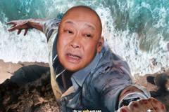王世堅「跳海光頭」海報網笑翻 網友:最強催票!