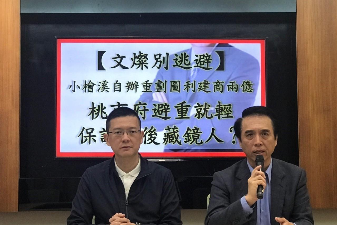 陳學聖指鄭文燦涉弊: 藏鏡人是麗寶董座吳寶田
