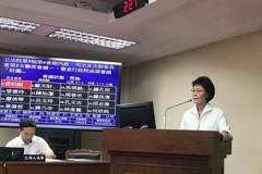 黃昭順抨擊國防部「媚日招標」 提案要求道歉