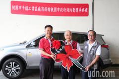 敬鵬大火後強化消安 平鎮工業區聯合捐贈消防勤務車