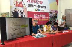竹縣地價稅延燒 徐欣瑩:不暴漲