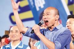 12年前黃俊英落選 前幕僚籲韓國瑜當心「這件事」重演