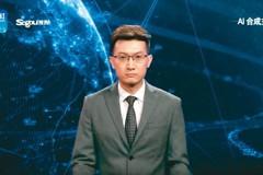 兩岸微流行:AI主播