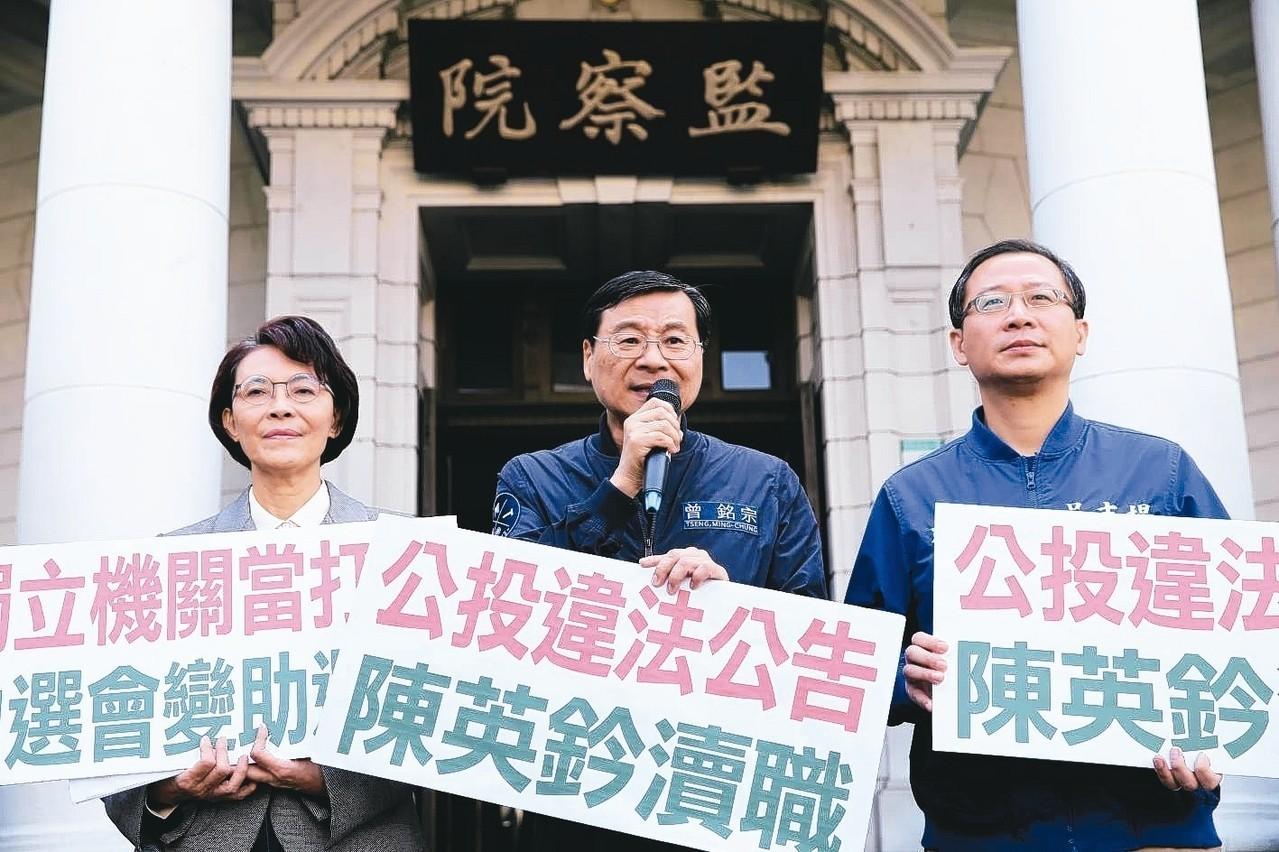 見不到部長 國民黨立委霸占交通部電梯抗議