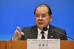 美國會報告不利香港 港政務司:不公允