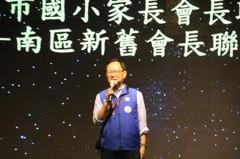 台北市國中家長聯合會「倒戈」? 丁守中現身破傳聞