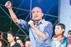 孫大千列舉這些人罵韓國瑜:靠罵人可勝選?