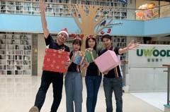 歐德集團「手護星願」耶誕禮物募集活動開跑!